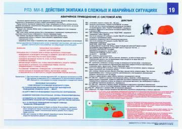 http://s1.uploads.ru/t/efqoU.jpg