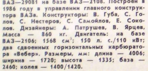 http://s1.uploads.ru/t/ejP0N.jpg