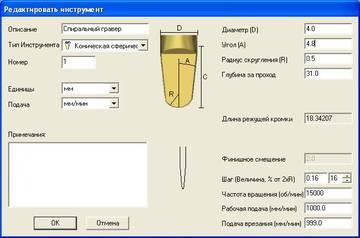 http://s1.uploads.ru/t/fsb29.jpg