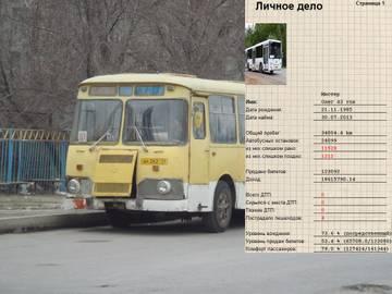 http://s1.uploads.ru/t/fx7gw.jpg