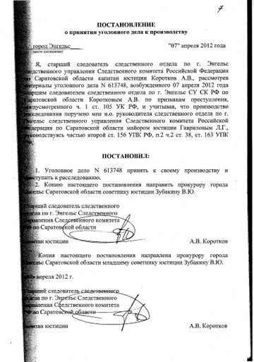 http://s1.uploads.ru/t/g1Bi0.jpg