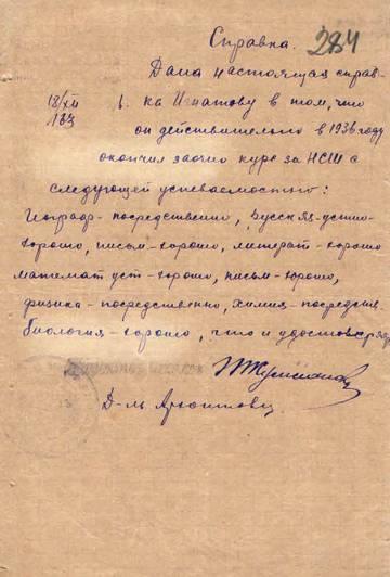 http://s1.uploads.ru/t/gBMVF.jpg