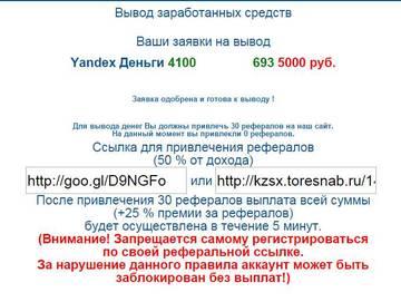 http://s1.uploads.ru/t/gYZrv.jpg