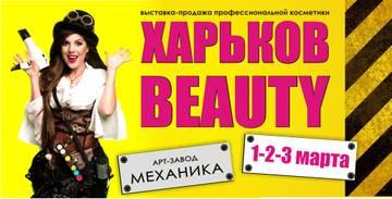 http://s1.uploads.ru/t/ga3Dy.jpg