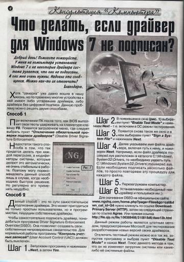 http://s1.uploads.ru/t/gjOPb.jpg