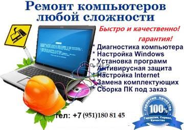 http://s1.uploads.ru/t/gz6Bi.jpg