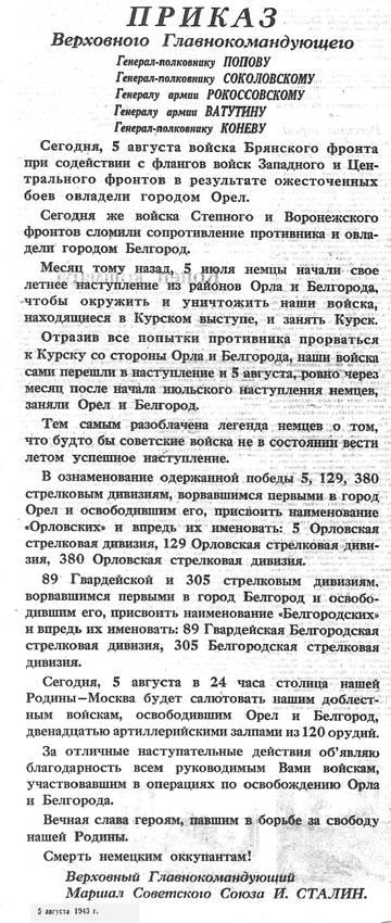 http://s1.uploads.ru/t/h8gQ1.jpg