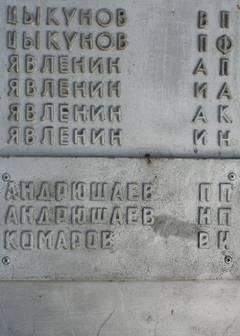 http://s1.uploads.ru/t/hwfLD.jpg