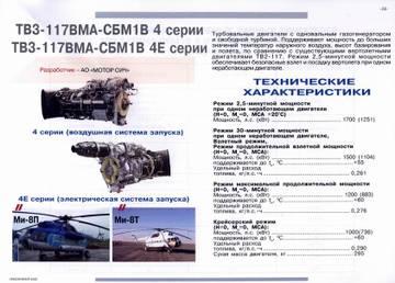 http://s1.uploads.ru/t/iB80s.jpg