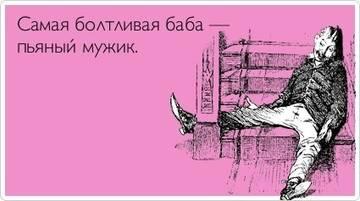 http://s1.uploads.ru/t/iNqBh.jpg