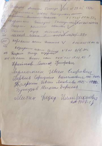 http://s1.uploads.ru/t/iR0O2.jpg