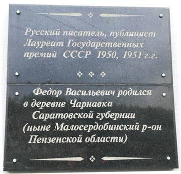 http://s1.uploads.ru/t/iktb8.jpg