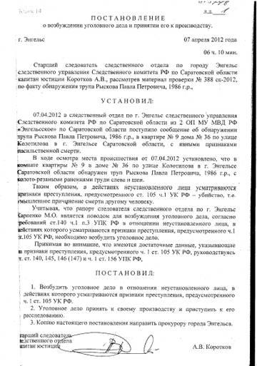 http://s1.uploads.ru/t/iqx71.jpg