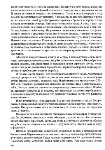 http://s1.uploads.ru/t/j60Le.jpg