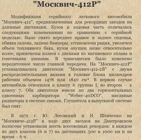 http://s1.uploads.ru/t/jDeyY.jpg