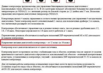 http://s1.uploads.ru/t/jnLfd.jpg