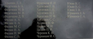 http://s1.uploads.ru/t/jtHKx.jpg