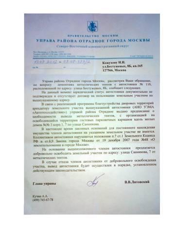 http://s1.uploads.ru/t/kFbv0.jpg