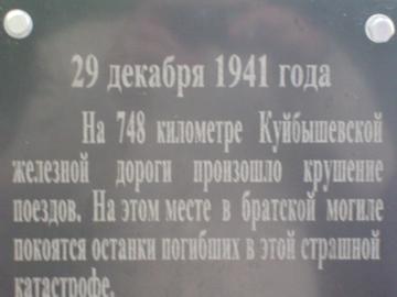 http://s1.uploads.ru/t/kJohG.png