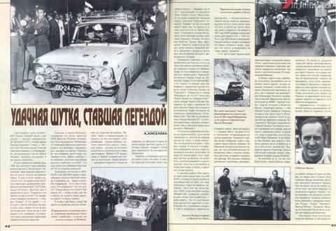 http://s1.uploads.ru/t/karKZ.jpg