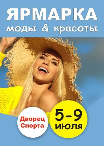 http://s1.uploads.ru/t/ks6rx.jpg