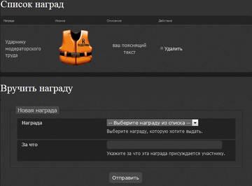 http://s1.uploads.ru/t/l9UY4.jpg