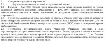http://s1.uploads.ru/t/lQDLw.png