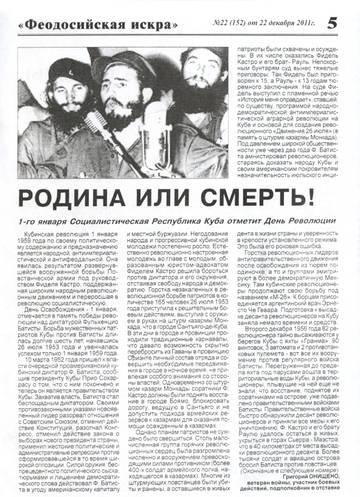 http://s1.uploads.ru/t/lavpx.jpg