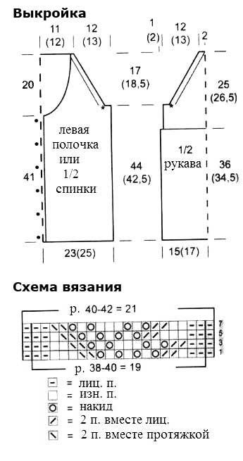 http://s1.uploads.ru/t/lmTxu.jpg