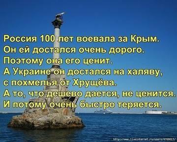 http://s1.uploads.ru/t/loNJK.jpg