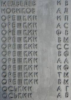 http://s1.uploads.ru/t/lzemY.jpg