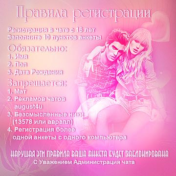 http://s1.uploads.ru/t/m9WIe.png