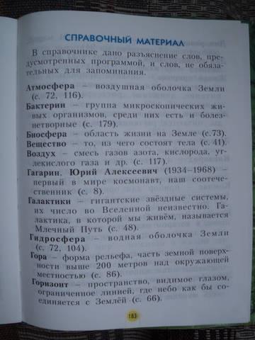 http://s1.uploads.ru/t/mBJcV.jpg