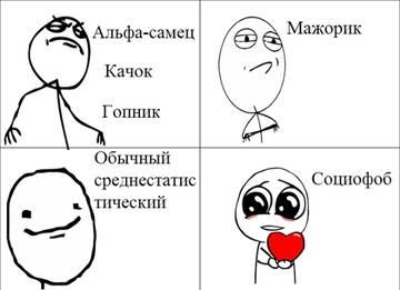 http://s1.uploads.ru/t/mEipR.jpg