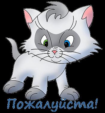 http://s1.uploads.ru/t/mJLhf.png