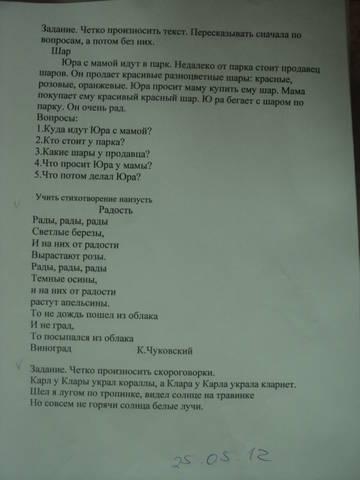 http://s1.uploads.ru/t/mM5R9.jpg