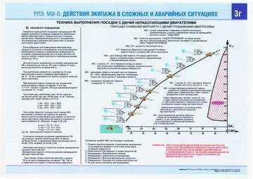 http://s1.uploads.ru/t/mhBJu.jpg