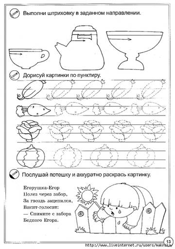http://s1.uploads.ru/t/mjARS.jpg