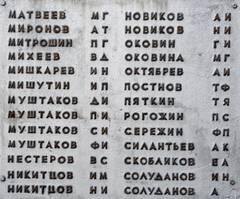 http://s1.uploads.ru/t/moCFN.jpg