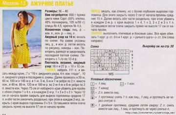 http://s1.uploads.ru/t/n1OmA.jpg