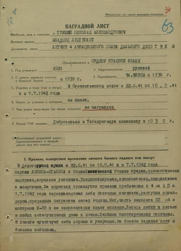 http://s1.uploads.ru/t/nFMk0.jpg