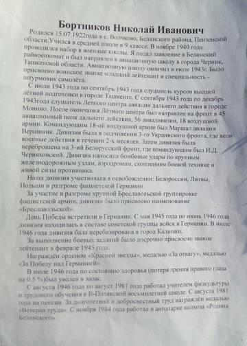 http://s1.uploads.ru/t/nQeKU.jpg
