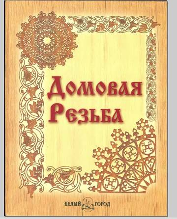 http://s1.uploads.ru/t/nR6mW.jpg