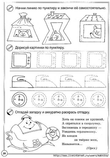 http://s1.uploads.ru/t/o836T.jpg