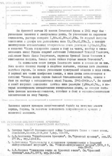 http://s1.uploads.ru/t/oIQaY.jpg