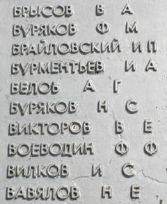 http://s1.uploads.ru/t/obuvn.jpg