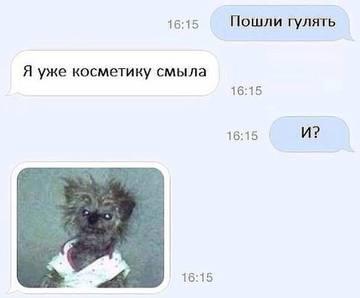 http://s1.uploads.ru/t/ojIXD.jpg