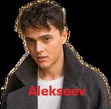 Alekseev (Алексеев Никита) - Карафаны