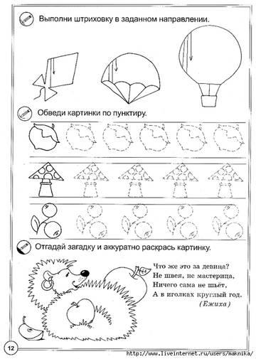 http://s1.uploads.ru/t/p03GQ.jpg