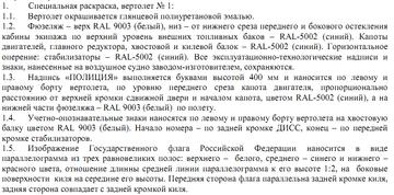 http://s1.uploads.ru/t/p8tQ9.png
